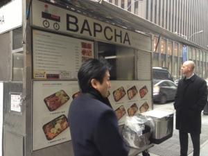 The Bapcha Truck